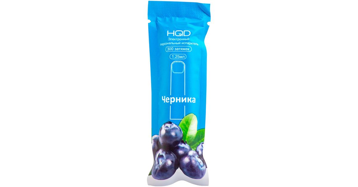 Одноразовые электронные сигареты купить в спб hqd табачные изделия оптом от производителя цены