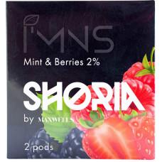 Картридж IMNS Maxwells Shoria 2 шт 1.6 мл 20 мг