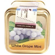 Табак Голден Лаялина 50 г Белый виноград с мятой жел.банка (Golden Layalina)