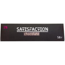 Кальянный Satisfaction 50 гр Chocolate 1% Шоколад