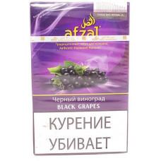 Табак Afzal 40 г Черный виноград (Афзал)