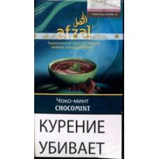 Табак Afzal Чокоминт 50 г (Афзал)