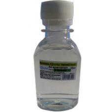 Основа ilfumo VelvetCloud 06 мг/мл (100 мл)