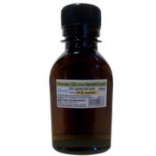 Основа ilfumo VelvetCloud 24 мг/мл (100 мл)