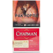 Купить сигареты чапман омск купить сигареты на оптовой базе цена