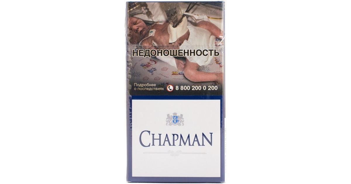 Дешевые сигареты купить в томске купить сигареты житан без фильтра