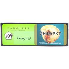 Табак Tangiers BIRQUIQ 50 гр Pinepas
