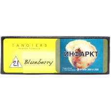 Табак Tangiers NOIR 50 гр Blueberry