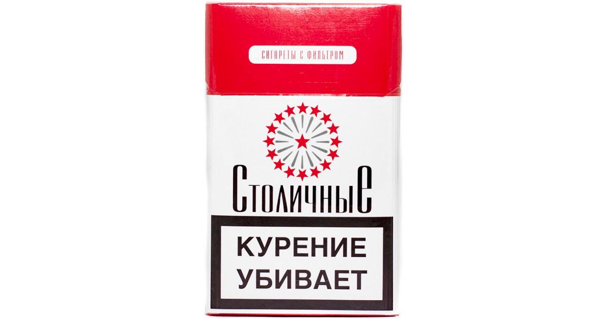 Купить сигареты в новосибирске магна оквэд 2 торговля оптовая пищевыми продуктами напитками и табачными изделиями