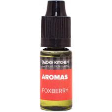 Ароматизатор SmokeKitchen 10 мл Aromas Foxberry