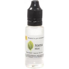 Жидкость ilfumo premium Мята 18 мг/мл 20 мл Mint