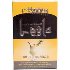 Смесь Leyla 50 г Пина колада (pina colada) (кальянная без табака)