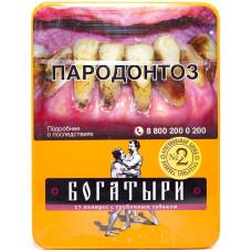 Папиросы БОГАТЫРИ трубочный табак (ванильный) портсигар 17 шт