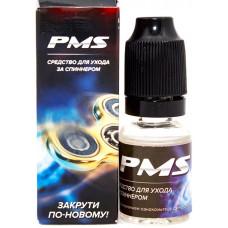 Средство для ухода за спиннером PMS 10 мл Смазка