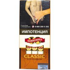 Сигариллы Handelsgold Classic Tip-Cigarillos 5*10*20