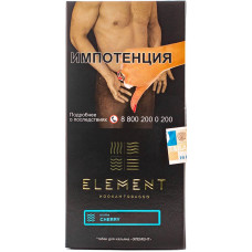 Табак Element 100 г Вода Cherry
