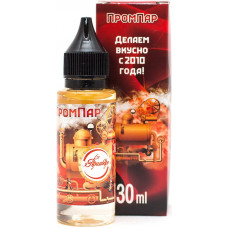 Жидкость ПромПар 30 мл Примборо 1.5 мг/мл