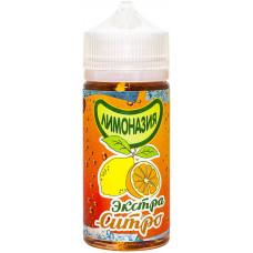 Жидкость Лимоназия 100 мл Экстра-Ситро 3 мг/мл