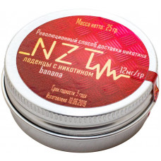 Леденцы NZT v2 Банан 12 мг BANANA STRONG 25 гр Железная банка