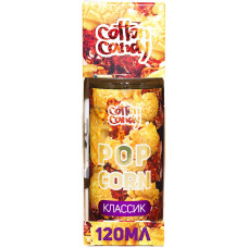 Жидкость Cotton Candy 120 мл Popcorn Классик 0 мг/мл