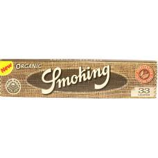 Бумага сигаретная Smoking King Size Organic 33 листа