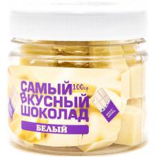 Шоколад Белый Самый Вкусный Ариба Бьянко Диаманте 100гр