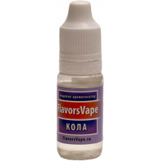 Ароматизатор FlavorsVape 10 мл Кола