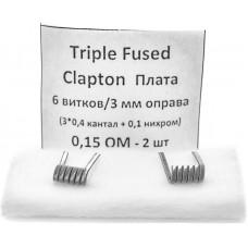 Спирали New Coils для Плат Triple Fused Clapton 0.15 Ом 6 витков 2 шт #148 Super Coils