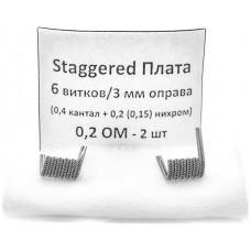 Спирали New Coils для Плат Staggered 0.2 Ом 6 витков 2 шт #150 Super Coils