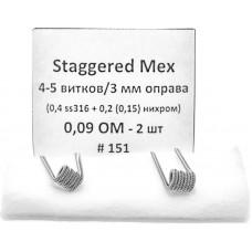 Спирали New Coils для Мехов Staggered 0.09 Ом 4-5 витков 2 шт #151 Super Coils