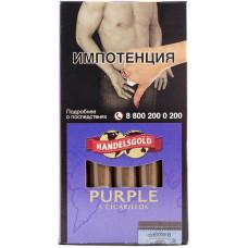 Сигариллы Handelsgold Purple 5*10*20