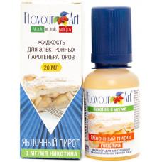 Жидкость FlavourArt 20 мл Яблочный Пирог Apple Pie 0 мг/мл