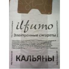 Пакет ilfumo большой