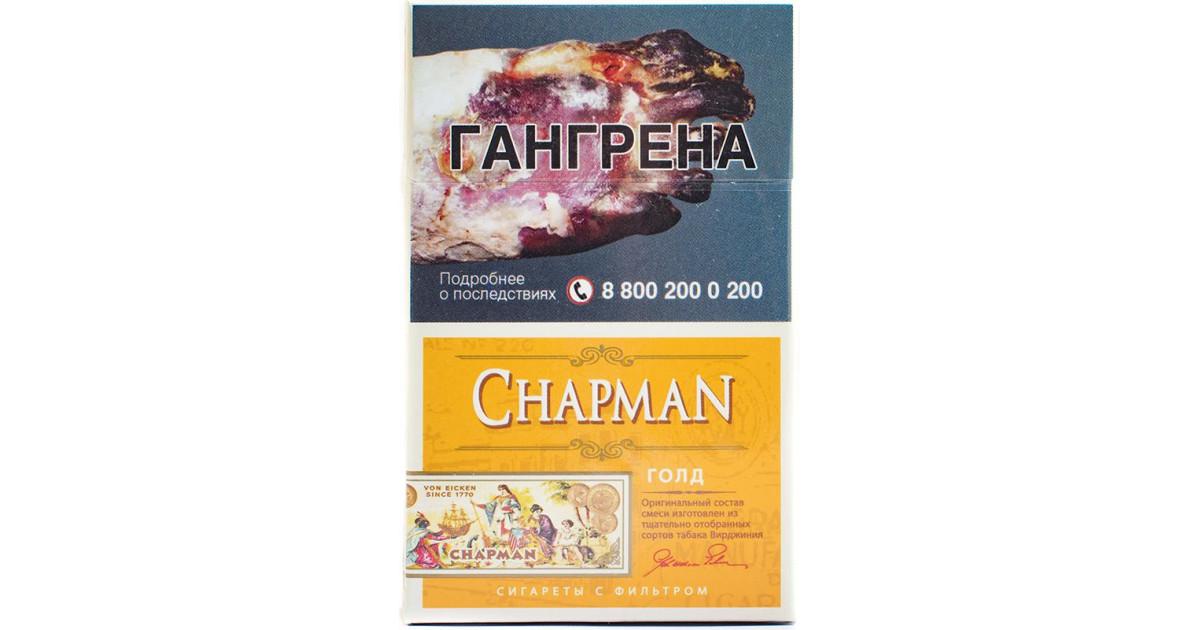 Сигареты chapman купить новосибирск заказать сигареты из за границы
