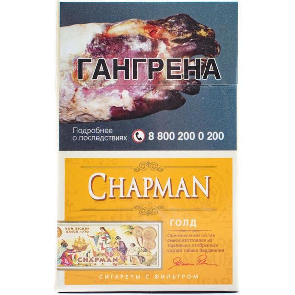 Сигареты chapman купить в красноярске электронная сигарета купить в барнауле где купить