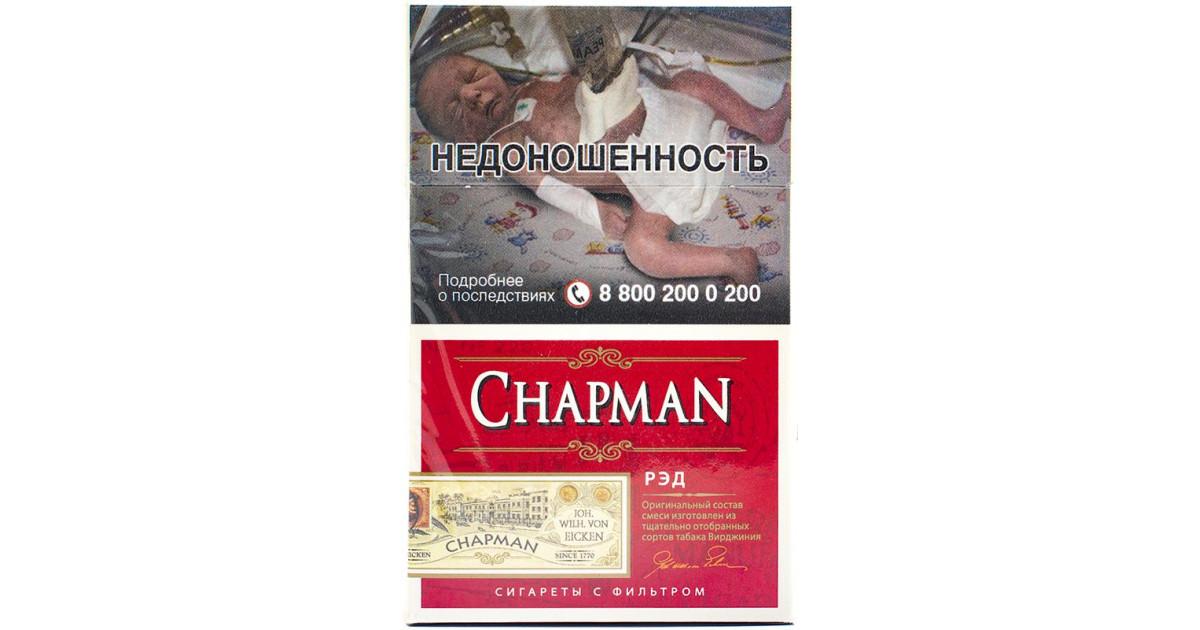 Chapman сигареты купить красноярск тюмень электронная сигарета купить