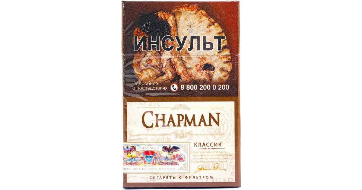 Chapman сигареты красноярск купить электронная сигарета лучше купить