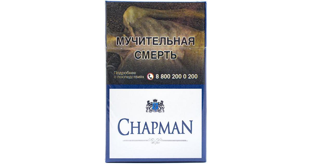 сигареты чапман купить в красноярске