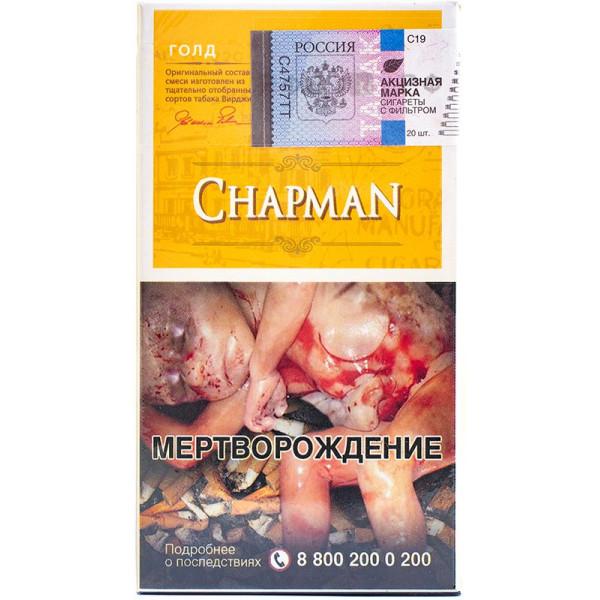 Чапман сигареты купить в омске сигареты опт салова
