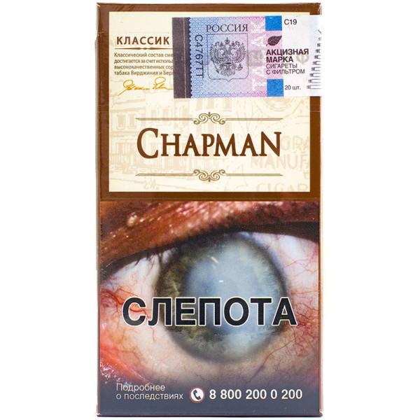 Сигареты chapman купить в красноярске одноразовая электронная сигарета masking