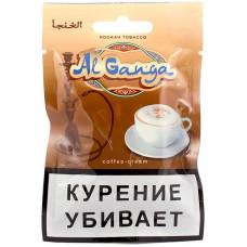 Табак Al Ganga (Аль Ганжа Кофе-сливки) (15 гр)