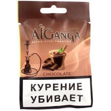 Табак Al Ganga (Аль Ганжа Шоколад) (15 гр)