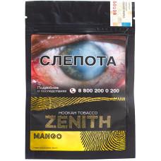 Табак Zenith 50 гр Mango