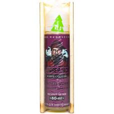 Жидкость Lumber Jack V2.0 60 мл Tatzelwurm 0 мг/мл Горный дракон в альпах