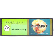 Табак Tangiers BIRQUIQ 50 гр Passionfruit