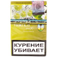 Табак Nakhla Классическая Лимон+Мята (Египет) 50 гр.
