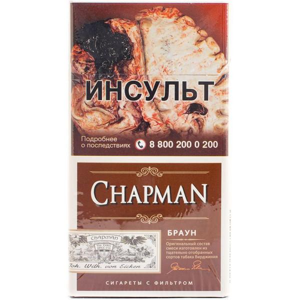 Чапман сигареты купить в омске оптом табак кальян