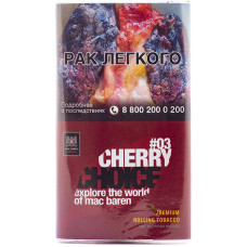 Табак сигаретный MAC BAREN Choice Cherry Finicut (вишня)