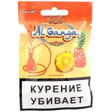 Табак Al Ganga (Аль Ганжа Ананас) (15 гр)