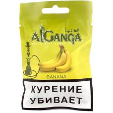 Табак Al Ganga 15 г (Аль Ганжа Банан)